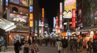 Shibuya Ward