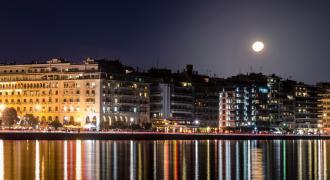 Paralia Thessalonikis