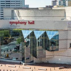"""Концертна зала """"Симфони Хол"""""""