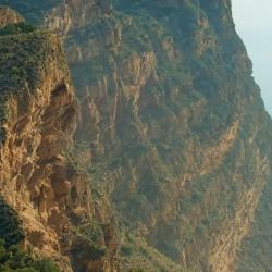 Sierra Helada Natural Park