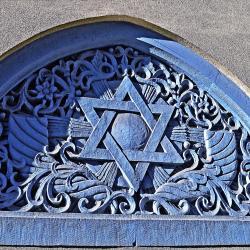 Sinagoga de Yeshoah Tova, Bucarest