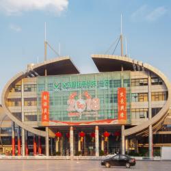Futian Market, Yiwu