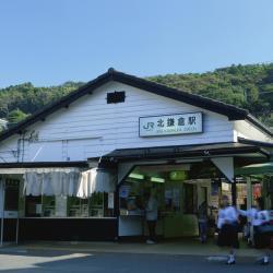 Stasiun Kita Kamakura