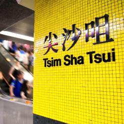 MTR Tsim Sha Tsui Station