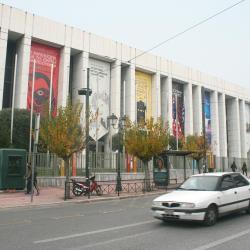 Атинска концертна зала