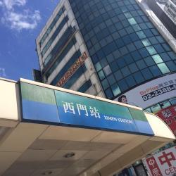 Ximen MRT Station