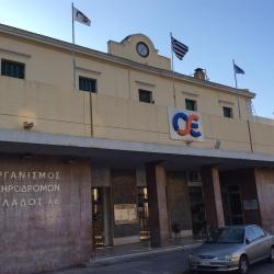 Stazione Metro e Ferroviaria di Larissa