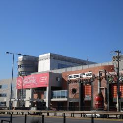 Выставочный центр Хелеэкспо