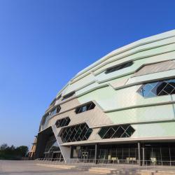 Leeds Arena