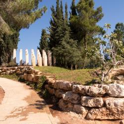 Yad Vashem, Gerusalemme