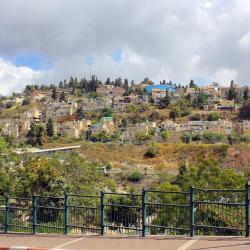 Mount Canaan
