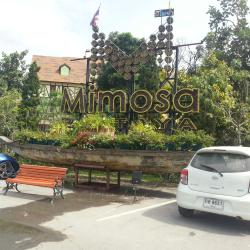 Торгово-развлекательный центр Mimosa Pattaya