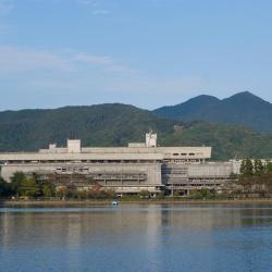 Internationales Konferenzzentrum Kyoto