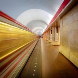 Freedom Square Metro Station