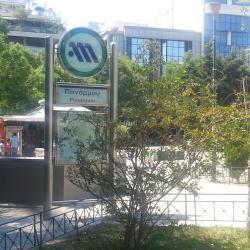 Станция метро Panormou