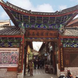 The Ancient Tea Horse Road Museum
