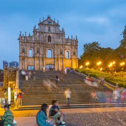 Cathedral of Macau, Macau