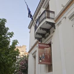 Museum des Makedonischen Kampfes