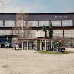 Technical Museum in Zagreb