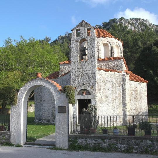 Гора Профитис Илиас