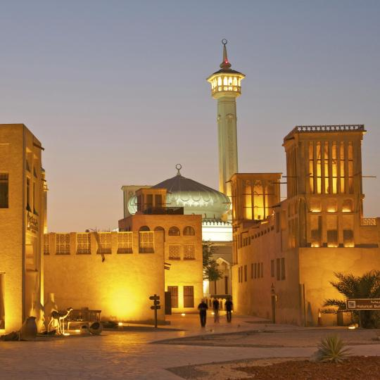 Discover Al Bastakiya Quarter