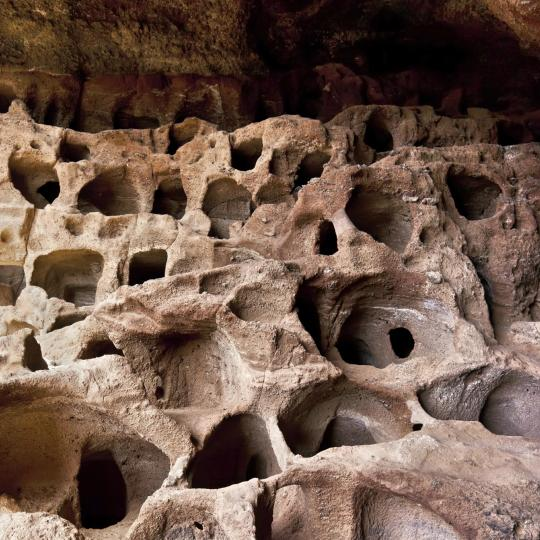 Археологический парк Куэва Пинтада