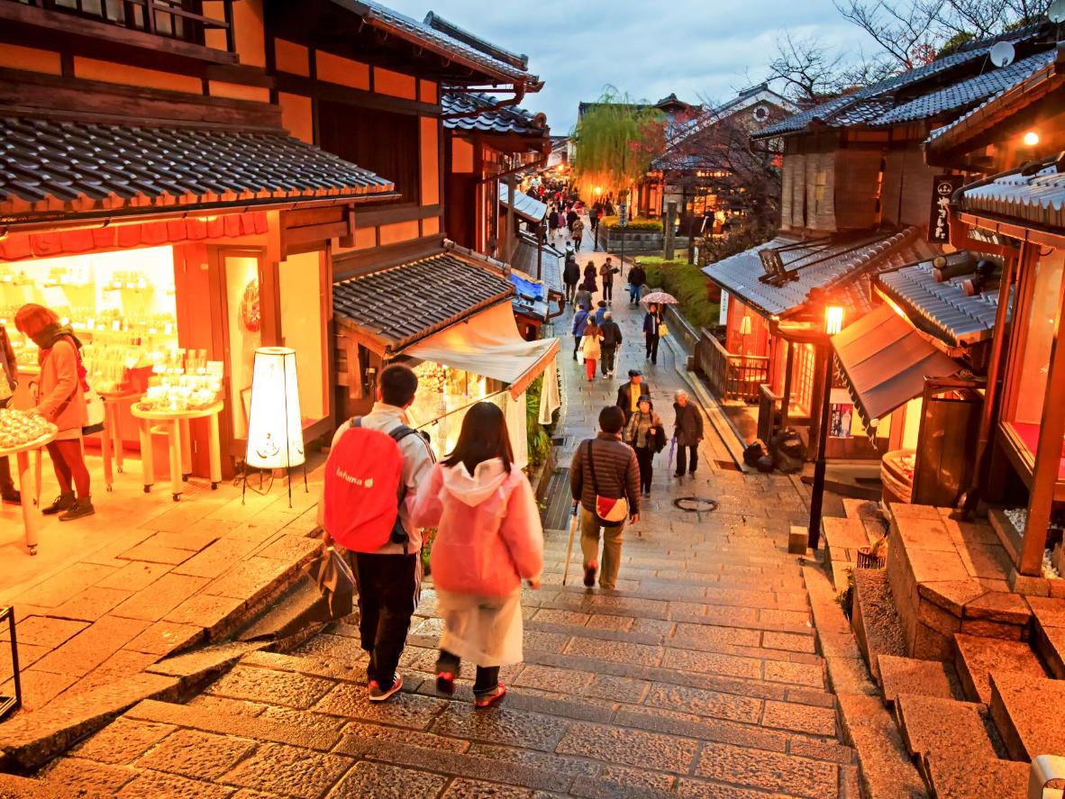 The youthful and modern city of Kyoto