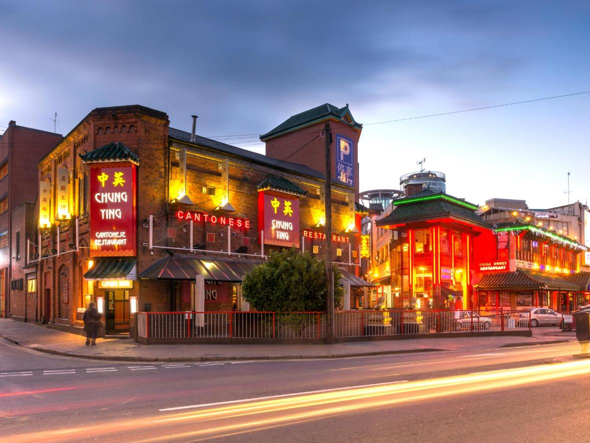Some of Birmingham's best restaurants are in the Chinese Quarter