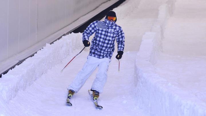 Encuentra el mejor lugar para el esquí en pista cubierta en Bottrop