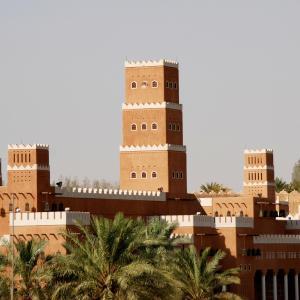 Saūda Arābija