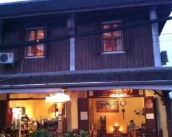 Rimwang Guesthouse