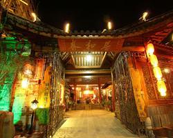 Tengchong Taiheju Guest House