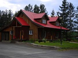 Ranch Canadien- Séjour Tout Inclus, East Broughton Station