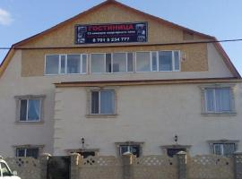 Guest House on Kazybek Bi 7, Kosi