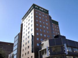Nishitetsu Inn Nagoya Nishiki, Nagoya