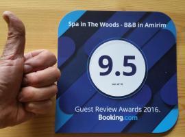 Spa in The Woods - B&B in Amirim, Amirim
