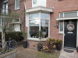 Het Markthuis, Haarlem