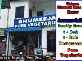 Bhumeeja Home Stay Khajjiar, Chamba