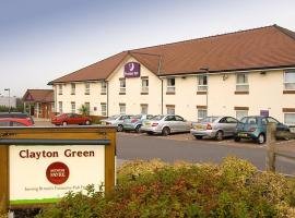 Premier Inn Oldham Central