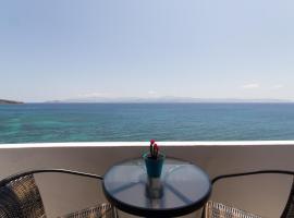 View Rooms, Piso Livadi