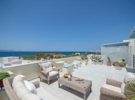 Kymata Hotel, Naxos Chora