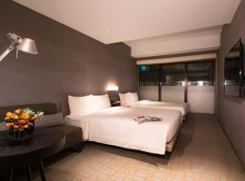 Hotel Midtown Richardson, Taipei