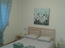 Apartamentos EOS, Buzanada