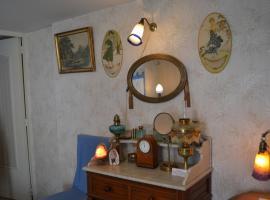 Maison d'Autrefois, Mareau-aux-Prés