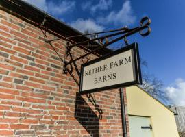 Nether Farm Barns, Ashbourne