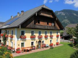 Loitzbauer Ferienwohnungen, Sankt Gilgen