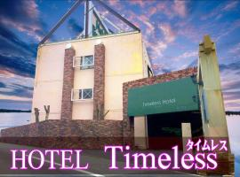 Timeless (Adult Only), Akashi