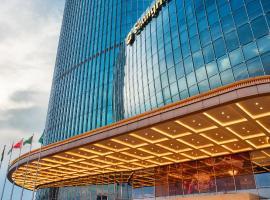 Shangri La Hotel Yiwu
