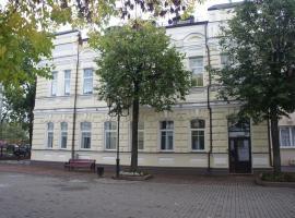 Smart Boutique Hotel Vitebsk, Vitebsk
