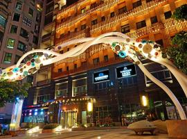 Hotel Royal Beitou